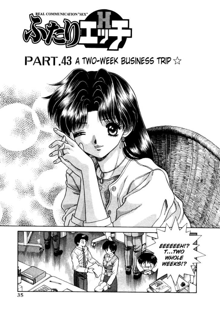 Futari Ecchi 43 Page 2