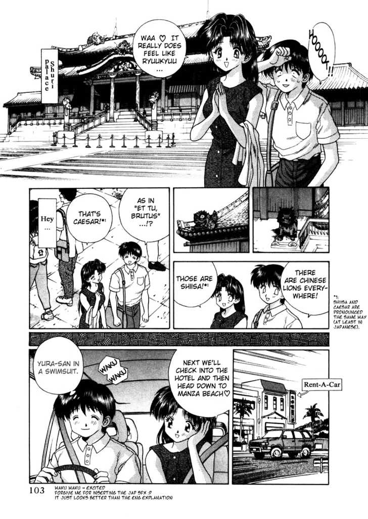 Futari Ecchi 47 Page 3