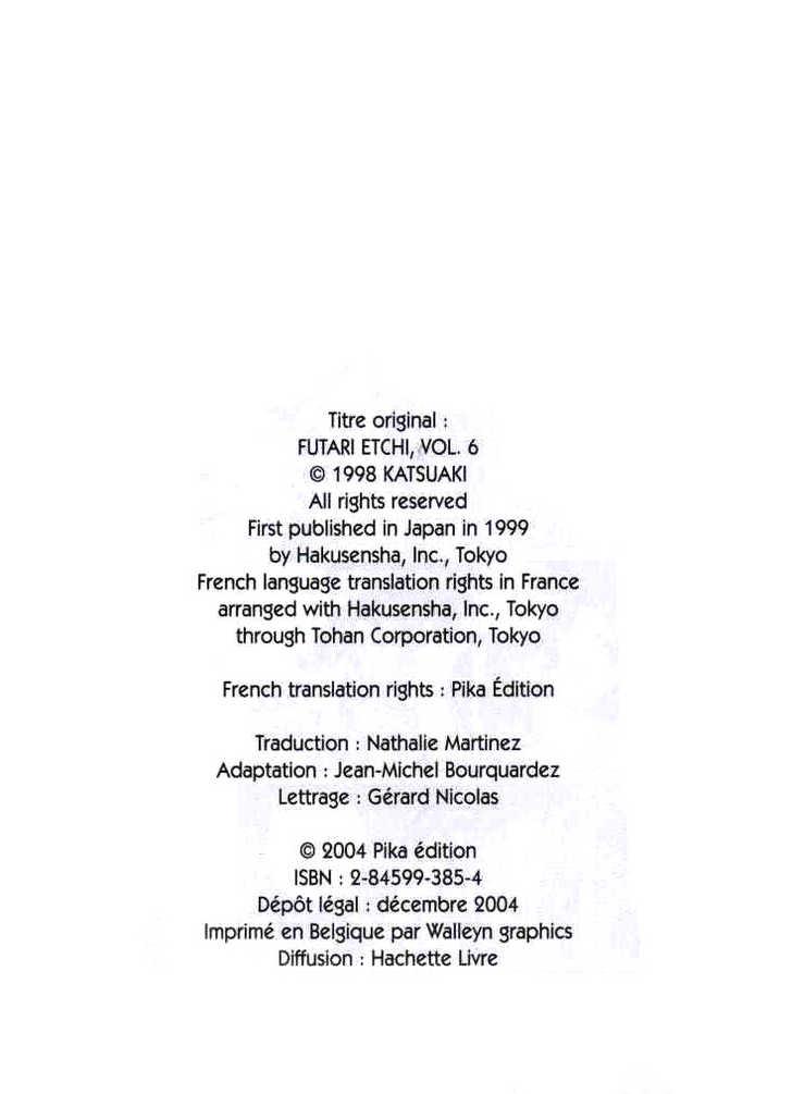 Futari Ecchi 51 Page 2