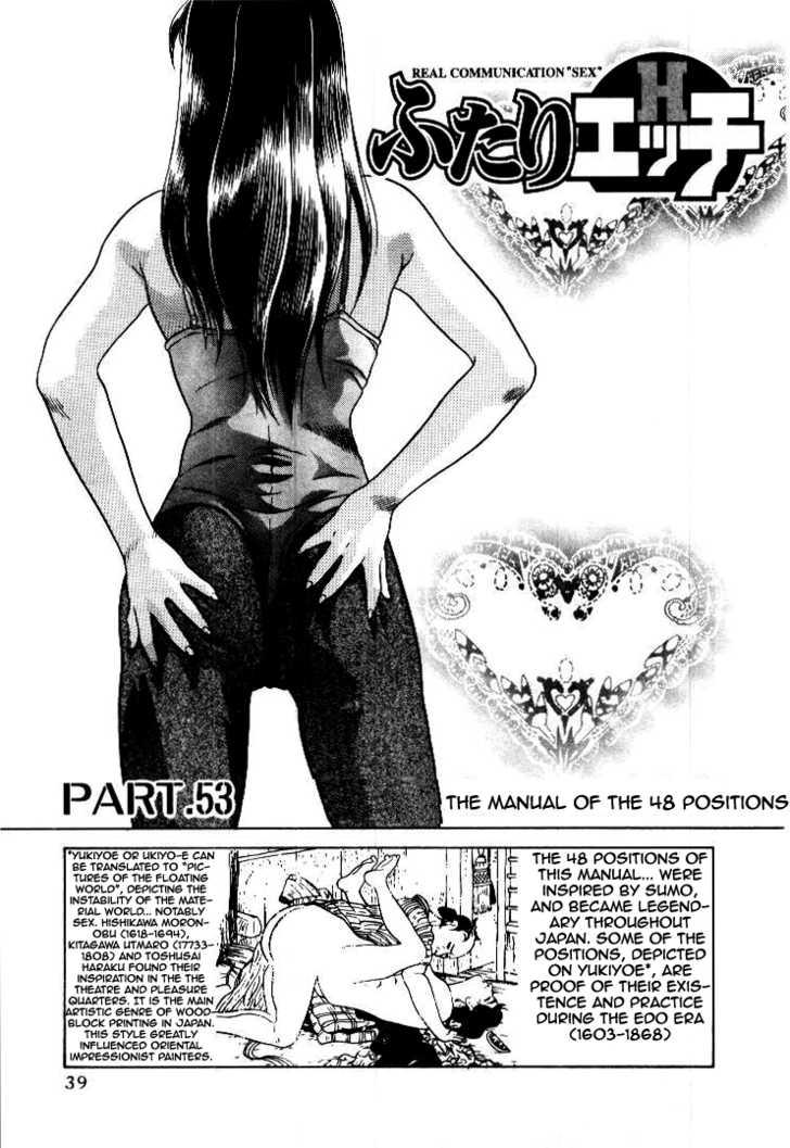 Futari Ecchi 53 Page 1