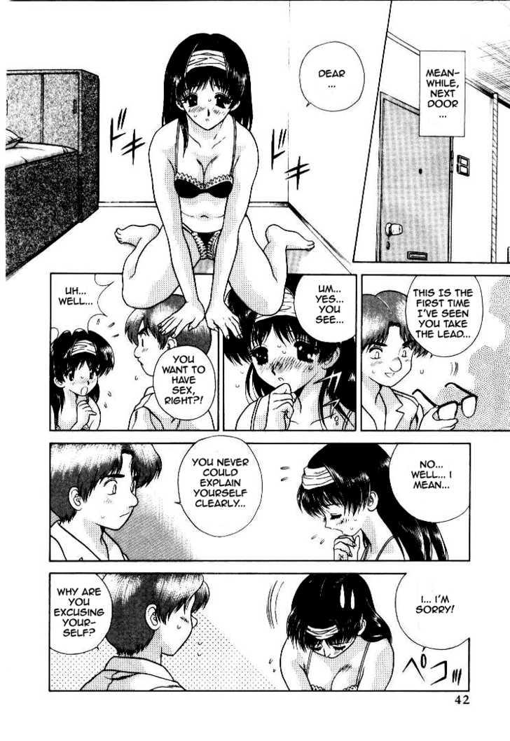 Futari Ecchi 53 Page 4