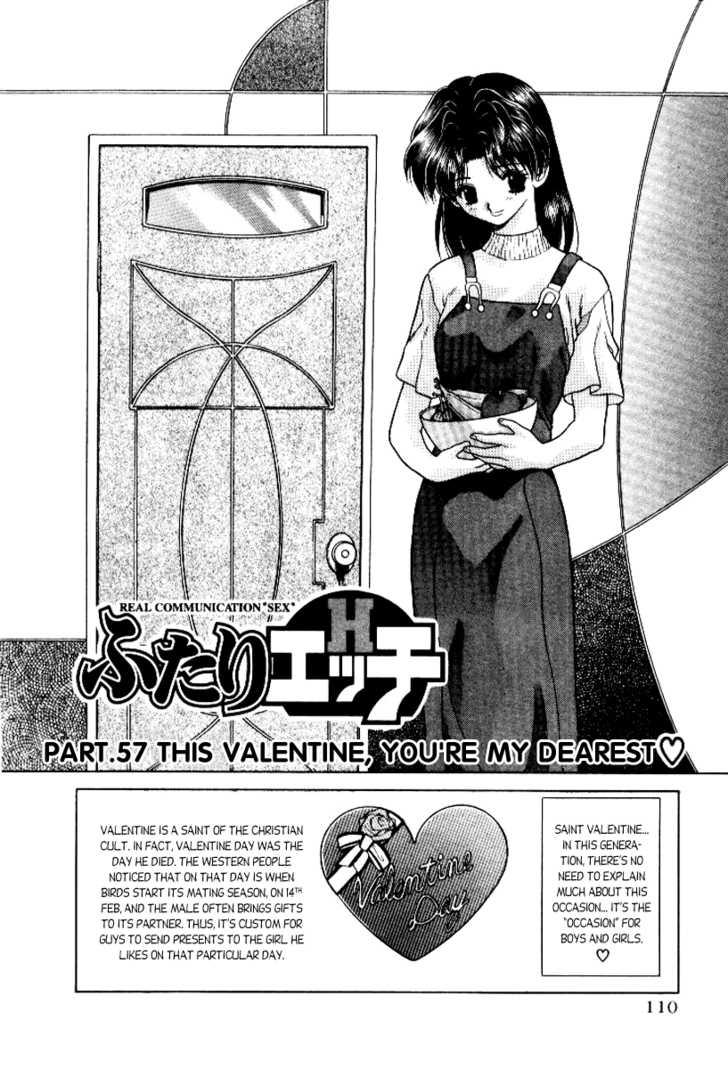 Futari Ecchi 57 Page 2