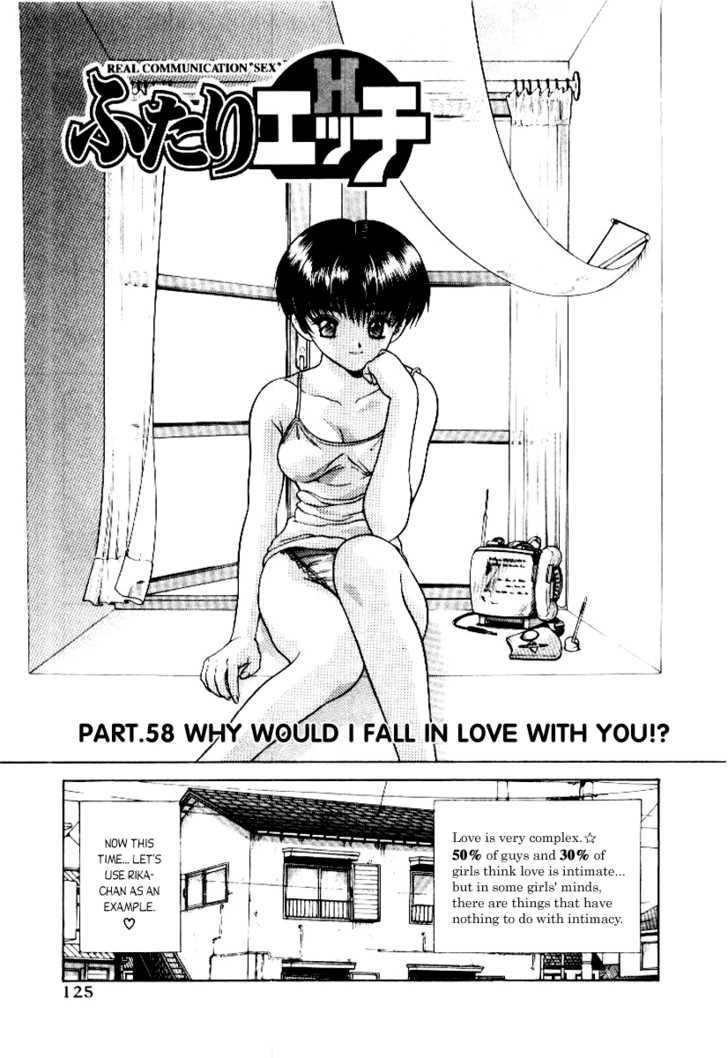 Futari Ecchi 58 Page 2