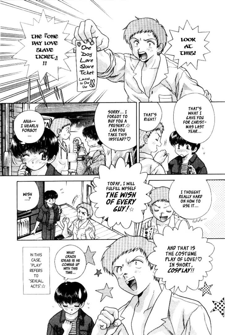 Futari Ecchi 69 Page 4