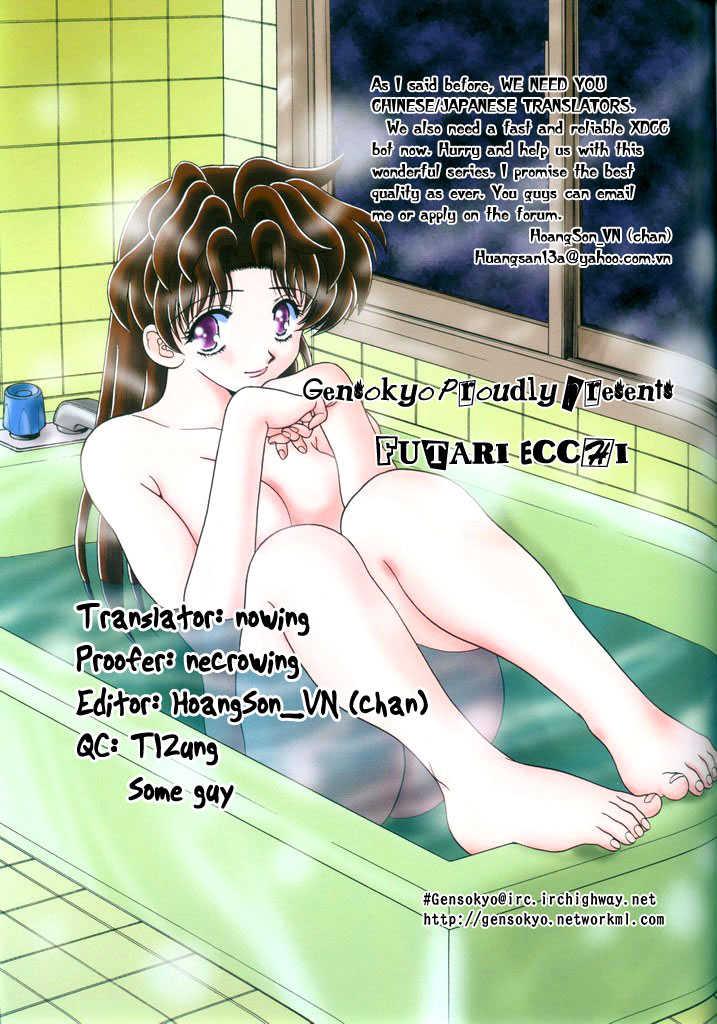 Futari Ecchi 72 Page 1