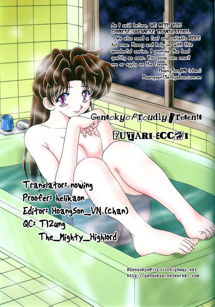 Futari Ecchi 73 Page 1