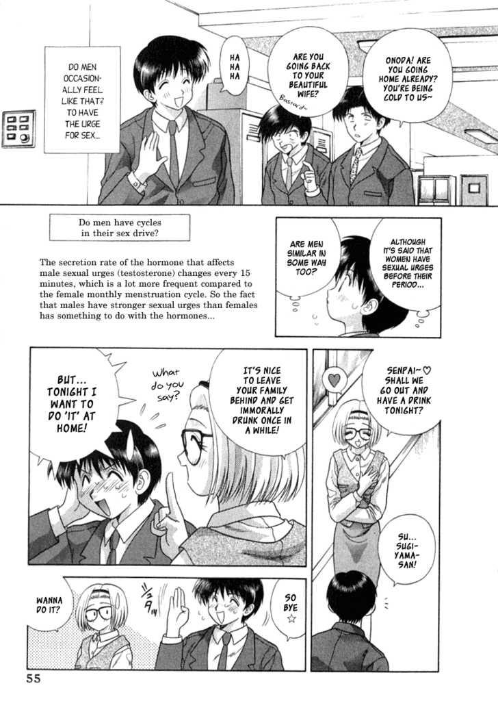 Futari Ecchi 74 Page 3