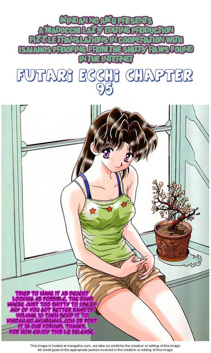 Futari Ecchi 95 Page 1