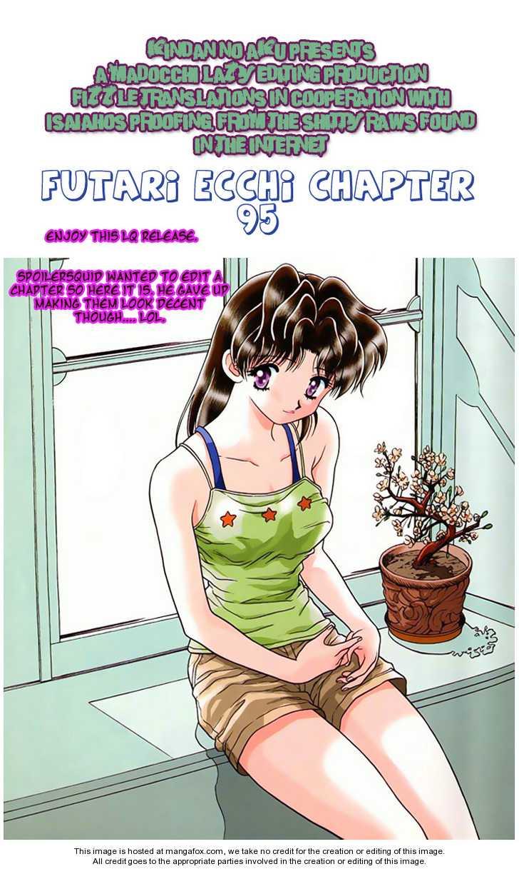 Futari Ecchi 96 Page 1