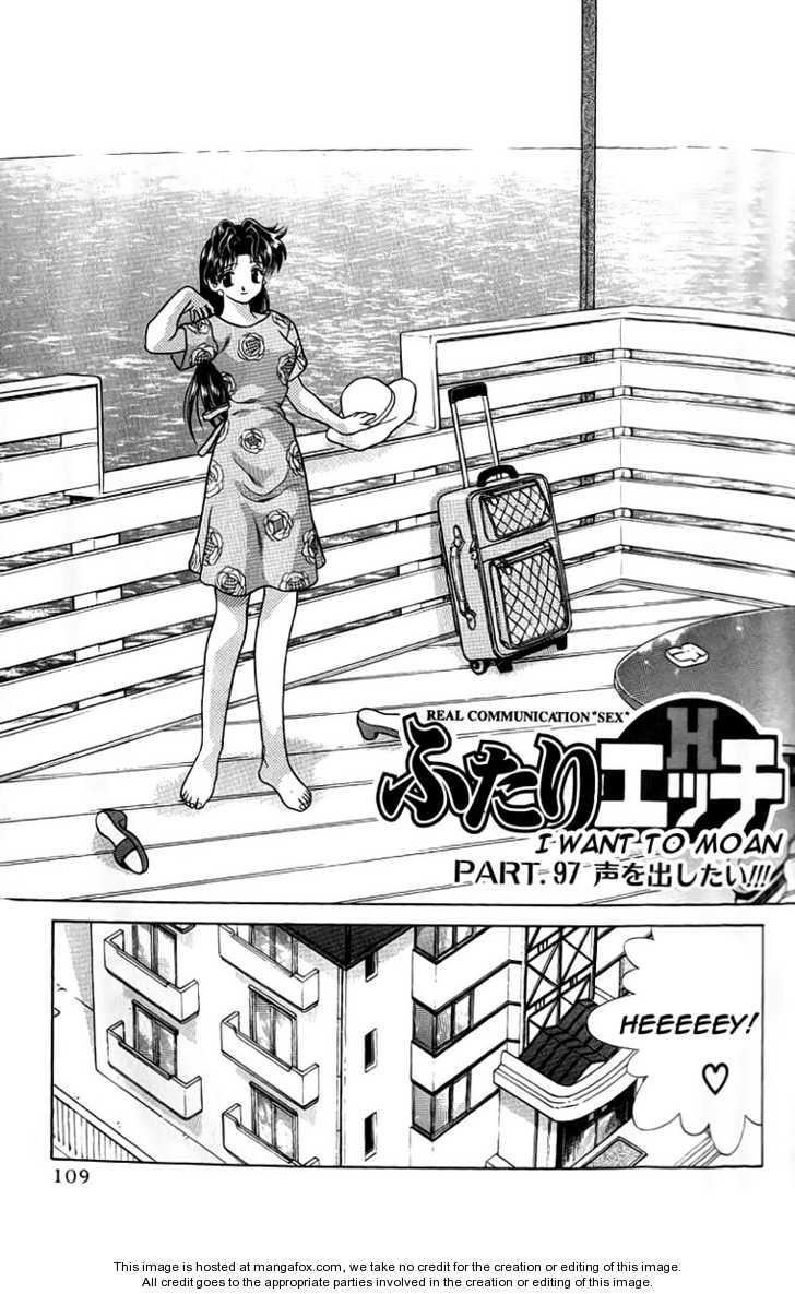 Futari Ecchi 97 Page 2
