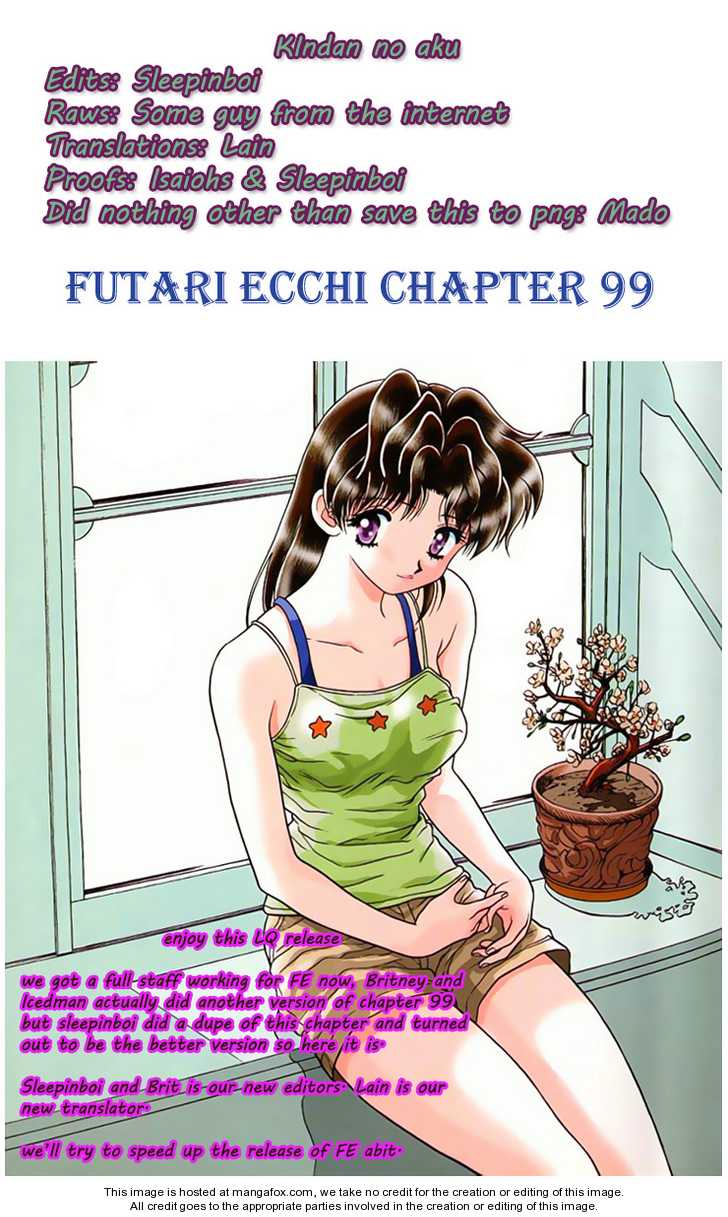 Futari Ecchi 99 Page 1