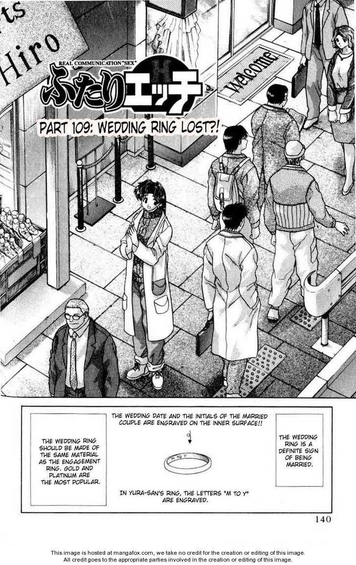Futari Ecchi 109 Page 1