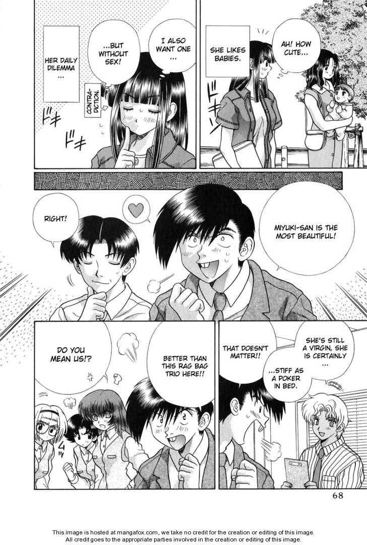 Futari Ecchi 125 Page 2