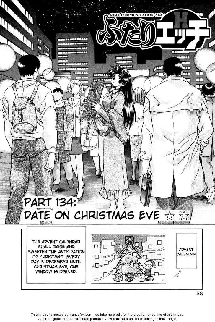 Futari Ecchi 134 Page 2