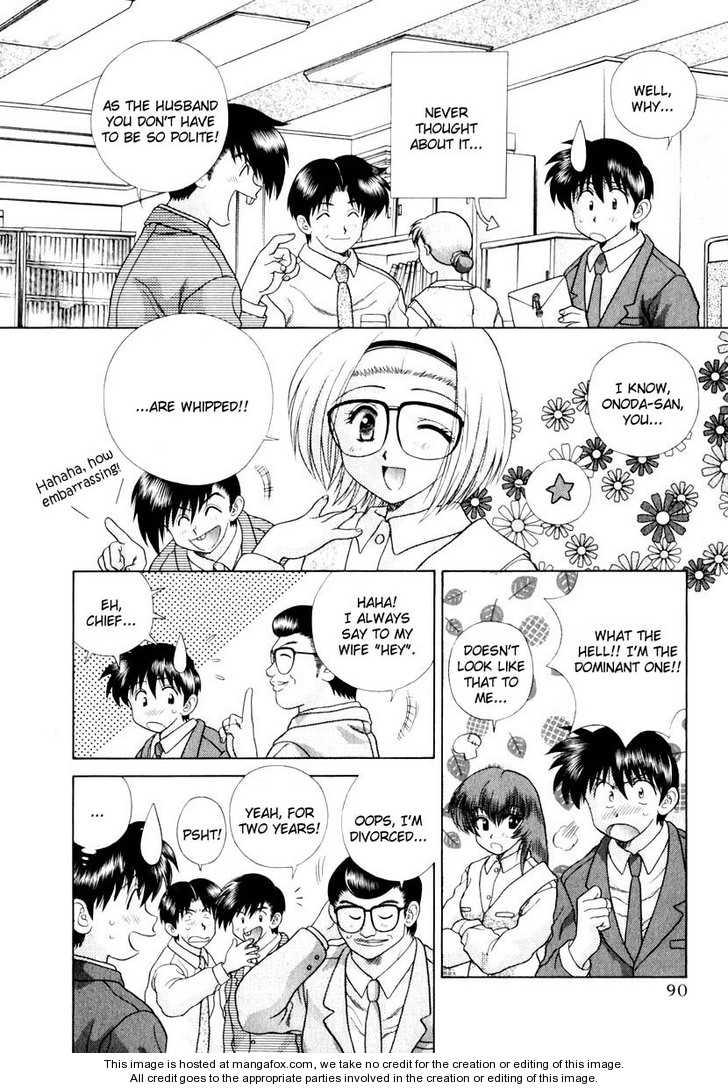 Futari Ecchi 136 Page 3