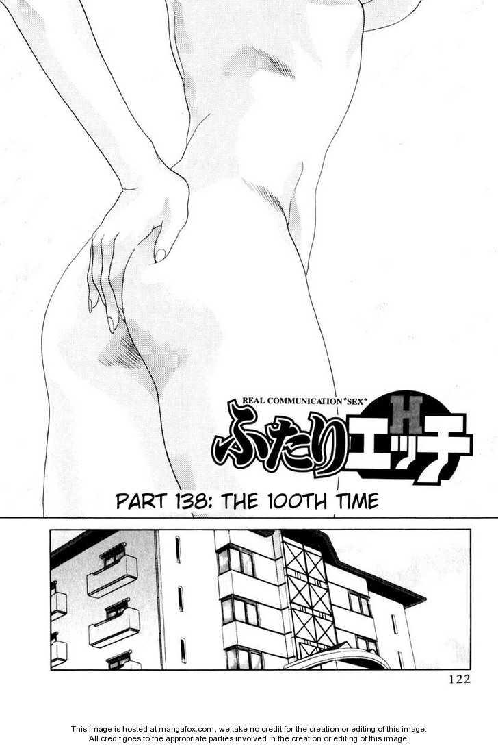 Futari Ecchi 138 Page 2