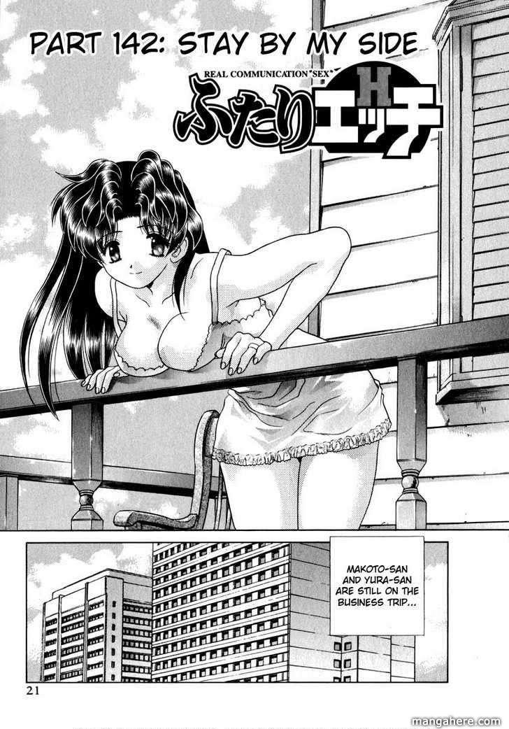 Futari Ecchi 142 Page 2