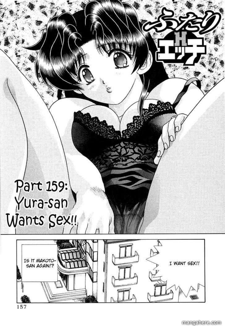 Futari Ecchi 159 Page 2