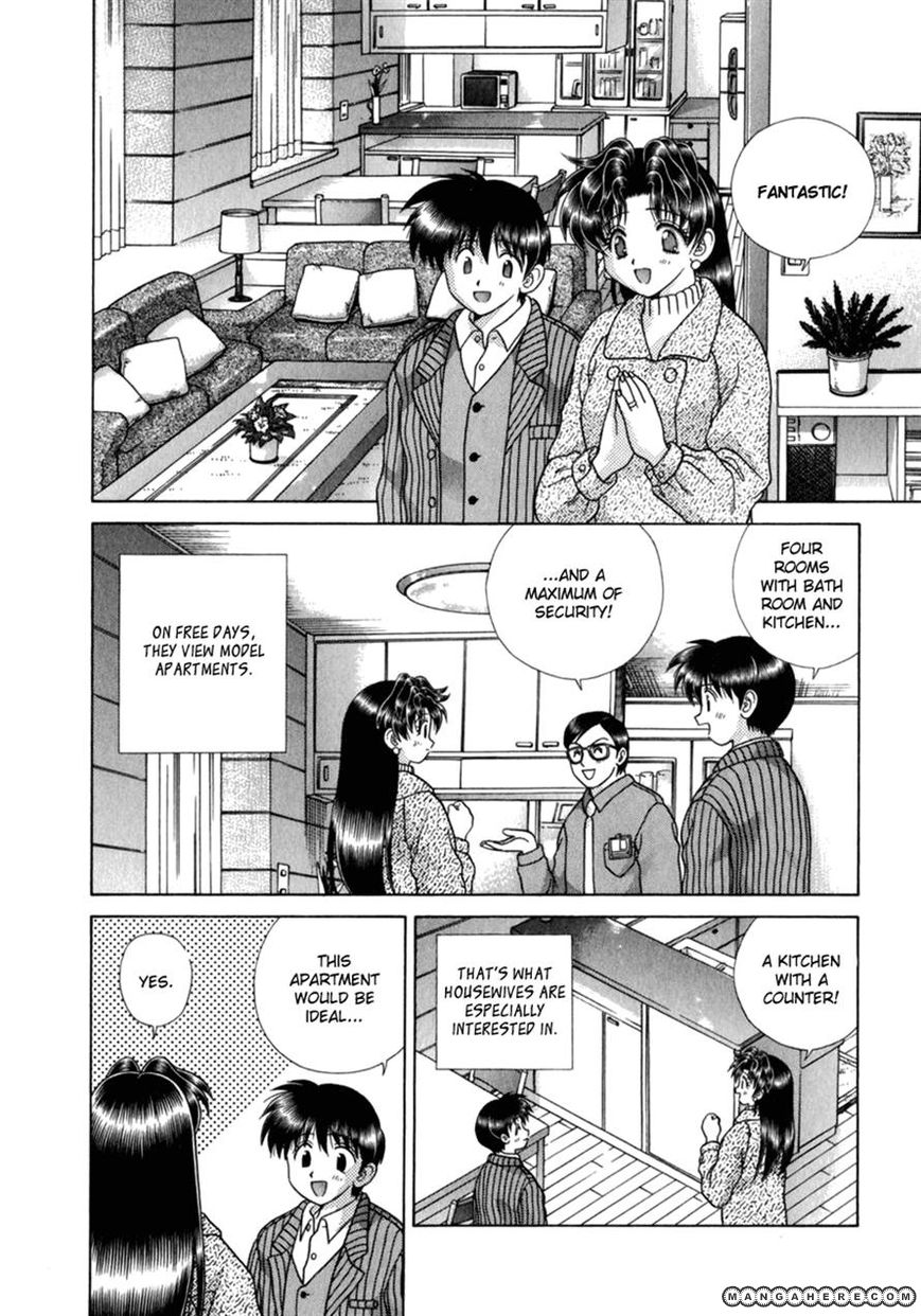 Futari Ecchi 177 Page 2