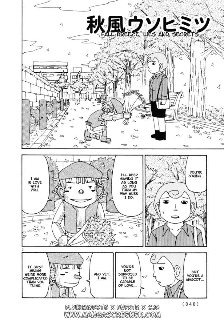 Noramimi 21 Page 3