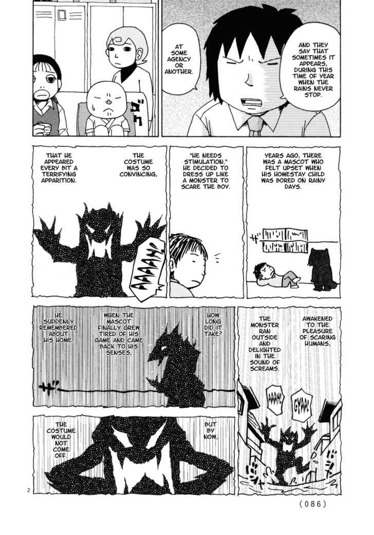 Noramimi 23 Page 3