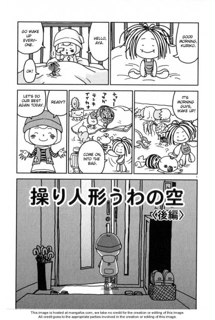 Noramimi 51 Page 1