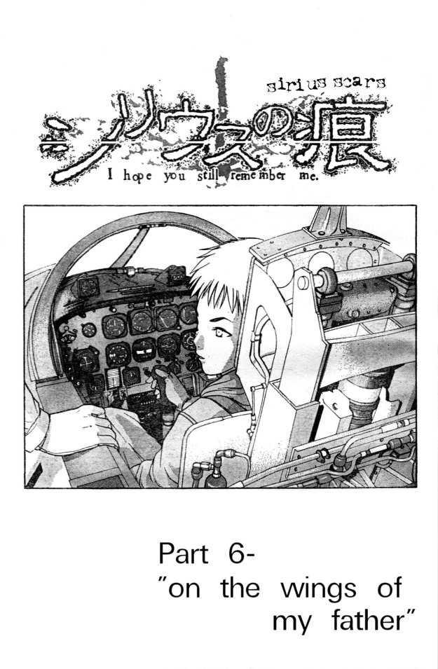 Sirius no Kizuato 6 Page 2