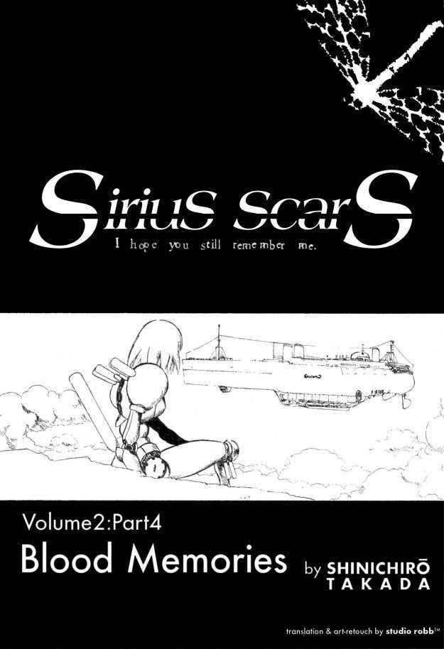 Sirius no Kizuato 10 Page 1