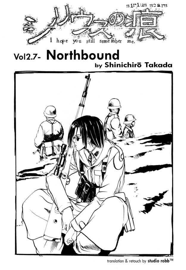 Sirius no Kizuato 13 Page 2