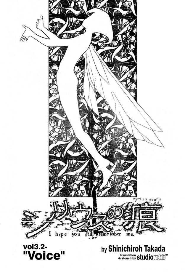 Sirius no Kizuato 15 Page 1