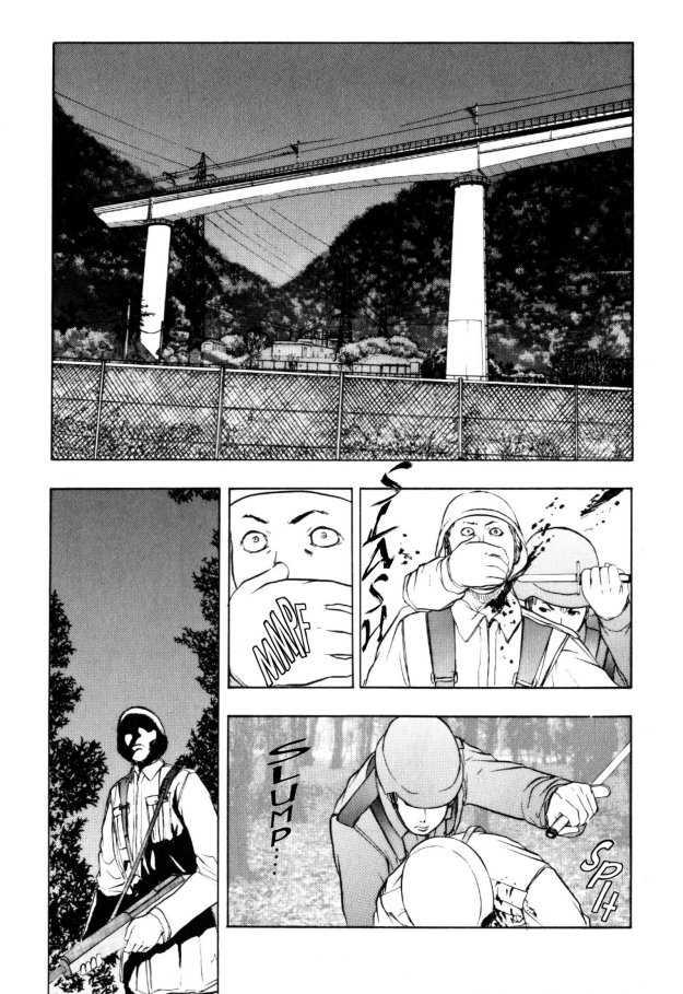 Sirius no Kizuato 17 Page 2