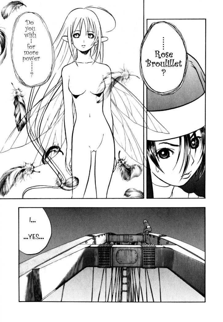 Sirius no Kizuato 19 Page 2