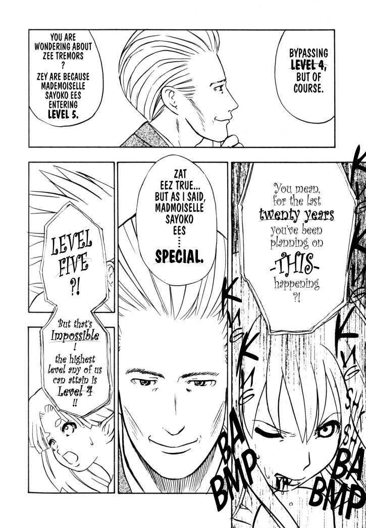 Sirius no Kizuato 23 Page 2