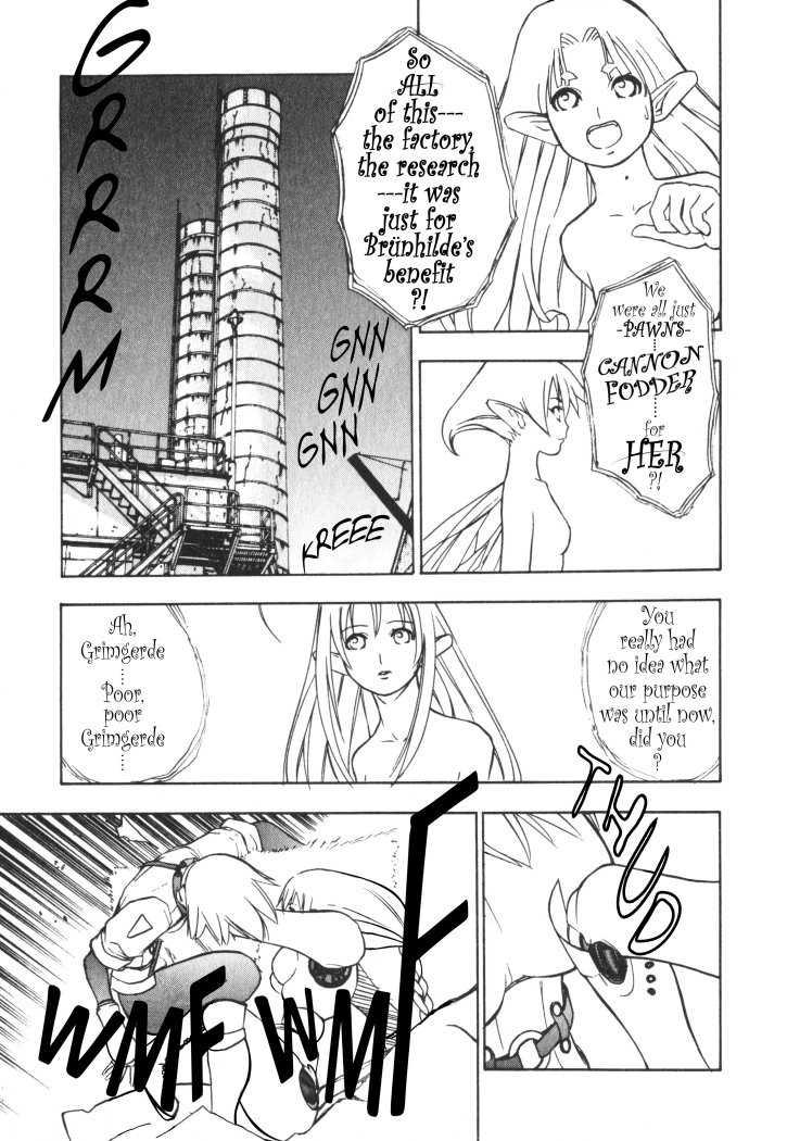 Sirius no Kizuato 23 Page 3