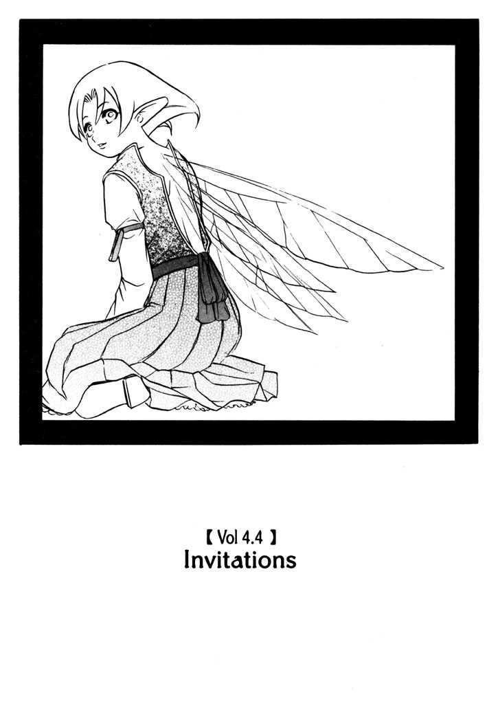 Sirius no Kizuato 24 Page 1