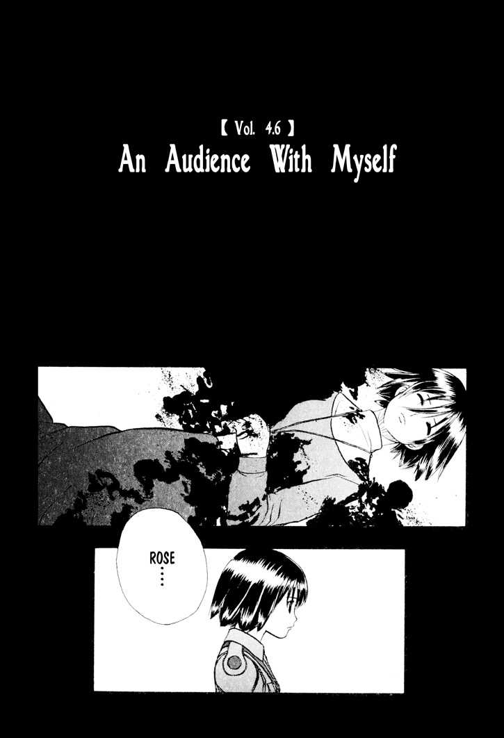 Sirius no Kizuato 26 Page 1