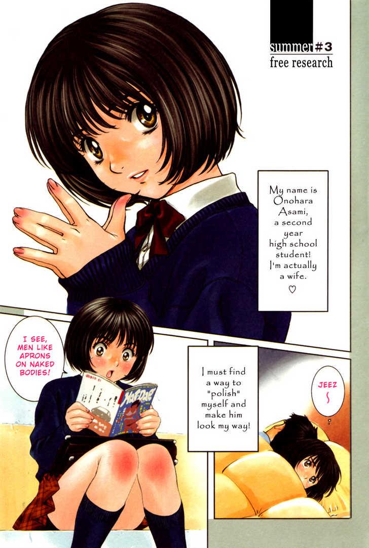 Okusama wa Joshi Kousei 4 Page 1