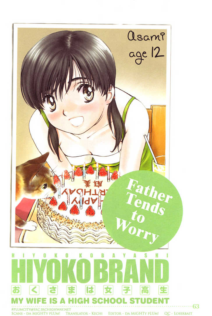 Okusama wa Joshi Kousei 14 Page 1