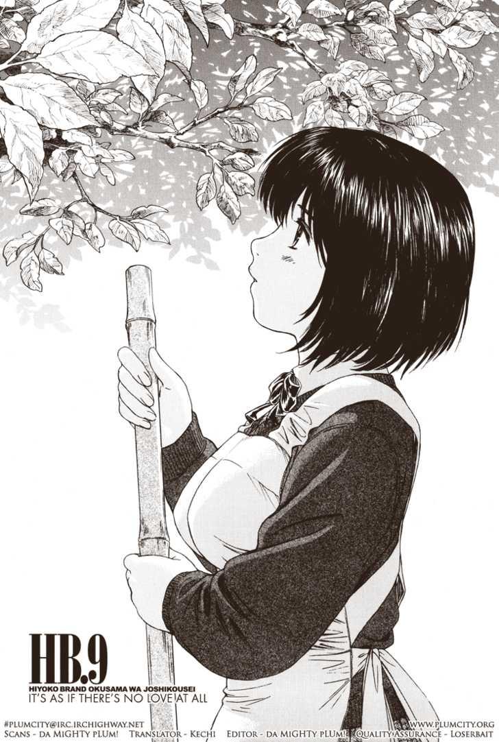 Okusama wa Joshi Kousei 9 Page 1