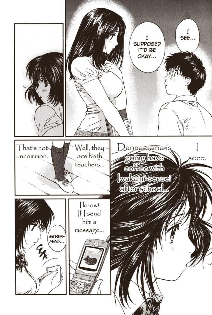 Okusama wa Joshi Kousei 15 Page 2