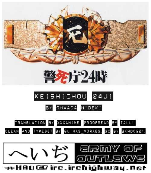 Keishichou 24 Ji 4 Page 1