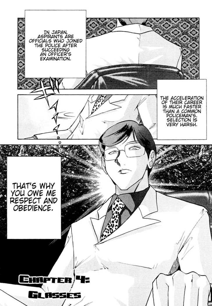 Keishichou 24 Ji 4 Page 2