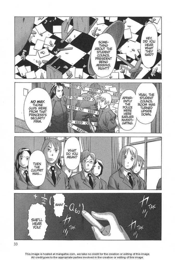 Dance in the Vampire Bund 8 Page 1