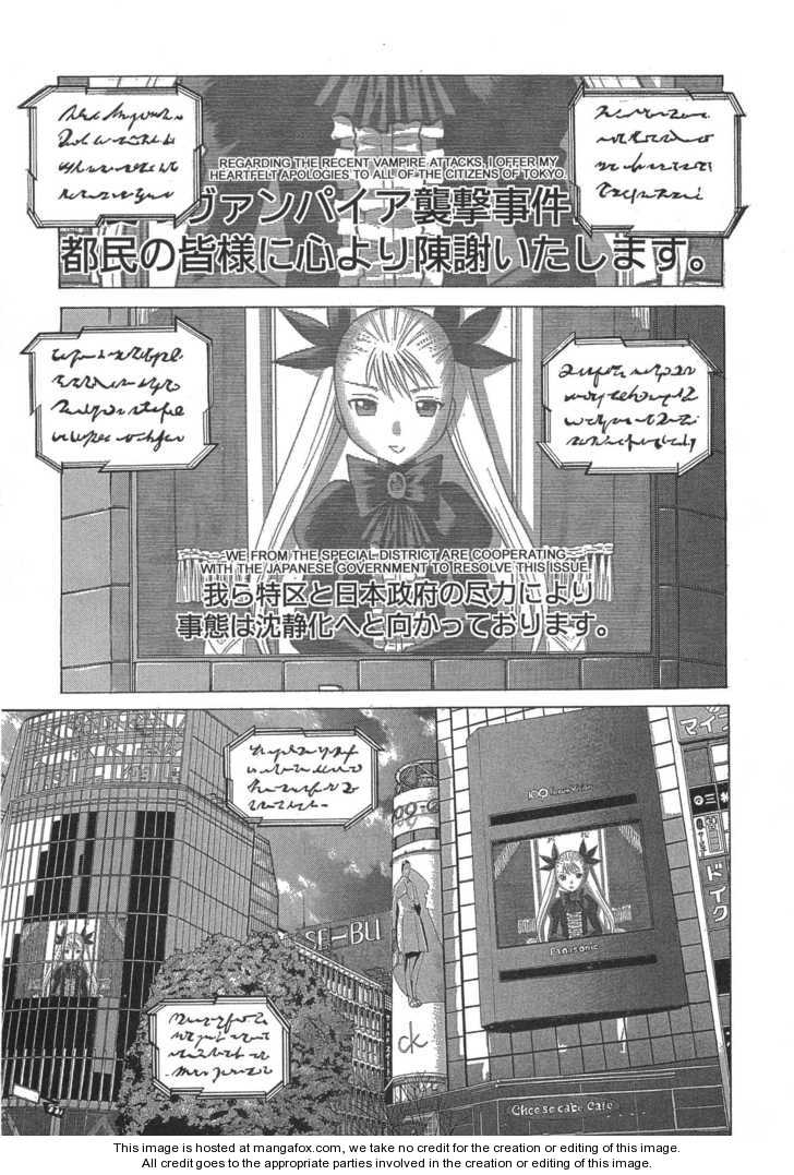 Dance in the Vampire Bund 17 Page 3