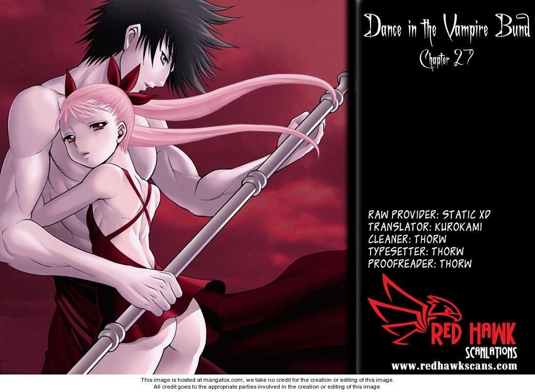 Dance in the Vampire Bund 27 Page 1