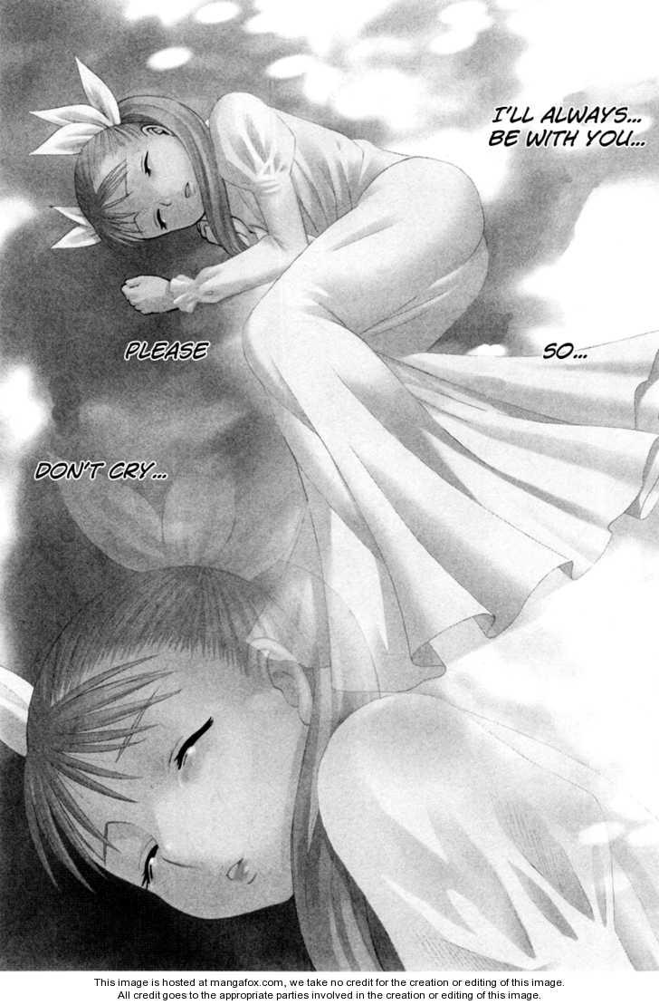Dance in the Vampire Bund 31 Page 3