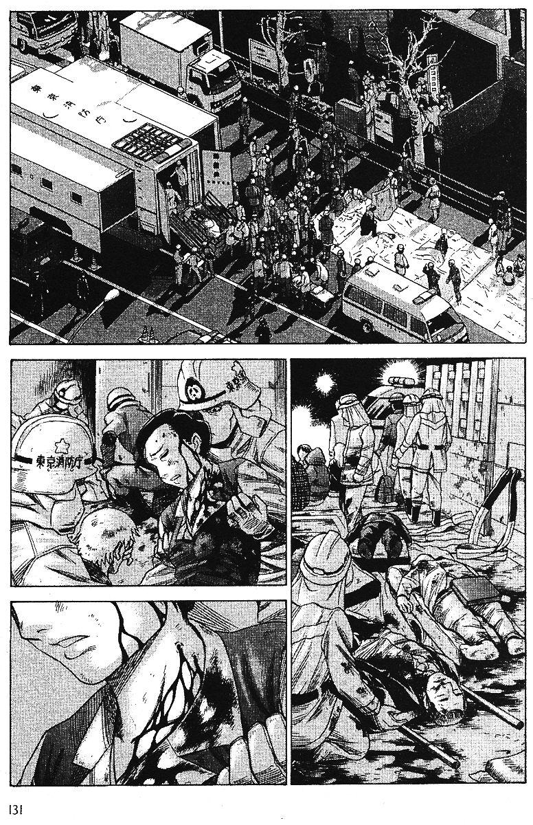 Dance in the Vampire Bund 58 Page 1