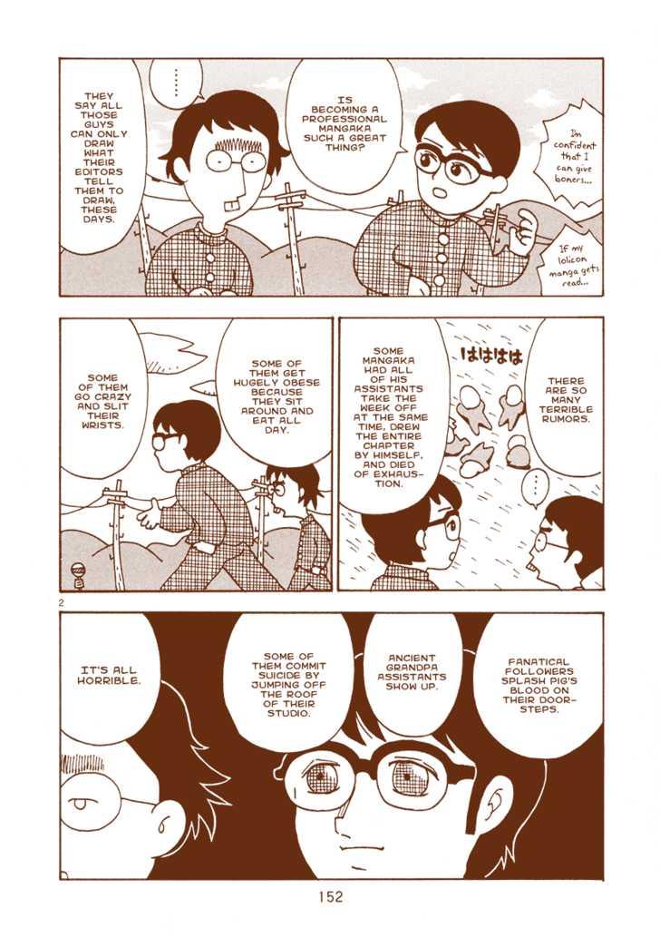 Mangaka Chou Zankoku Monogatari 23.1 Page 2