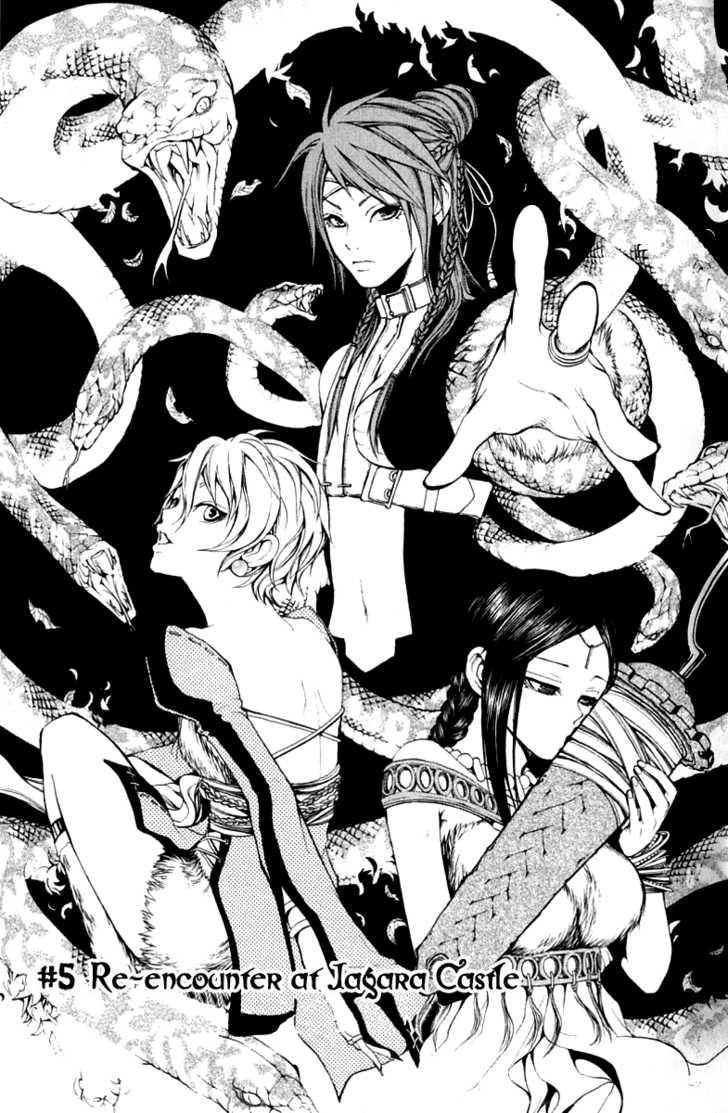 Takeru - Opera Susanoh Sword of the Devil 5 Page 3