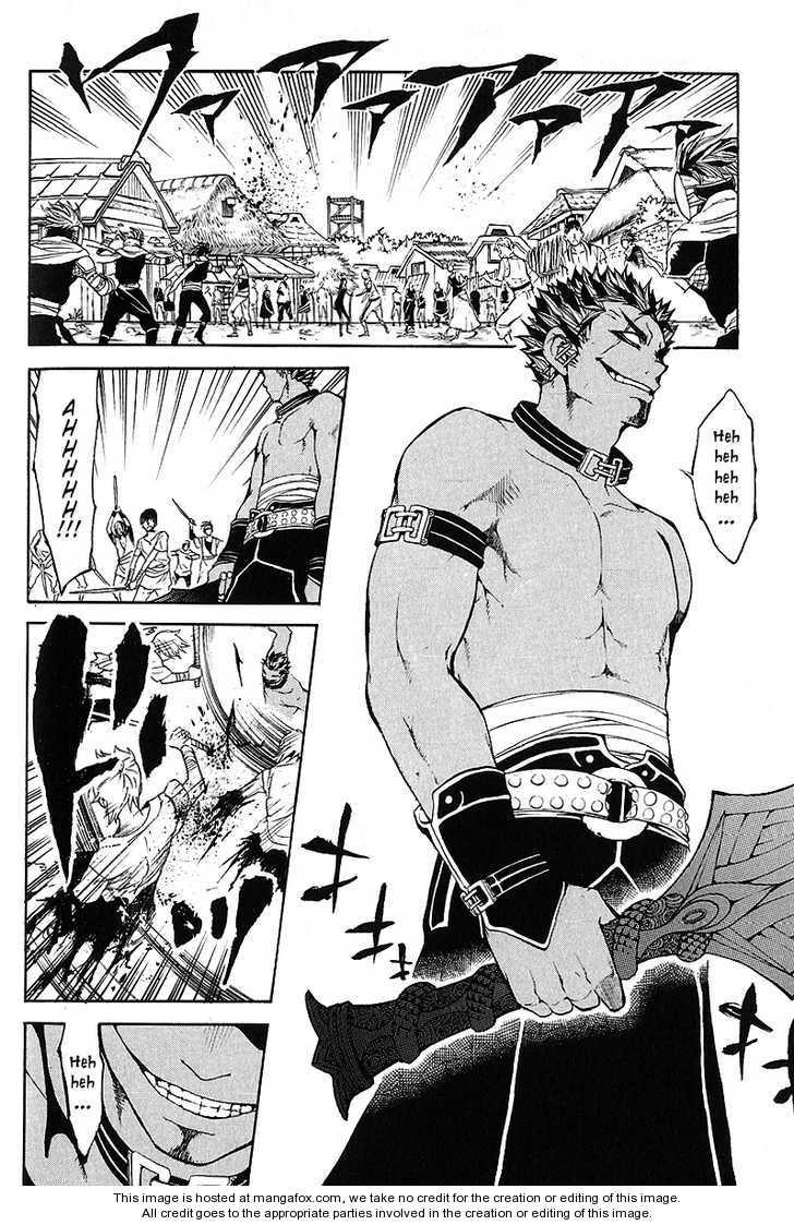 Takeru - Opera Susanoh Sword of the Devil 9 Page 2